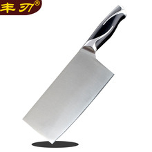 5cr15mov stainless steel Kitchen Knives cutting tools beef / meat knife +  Promotional Kitchenware Home Kitchen Dining Bar knife