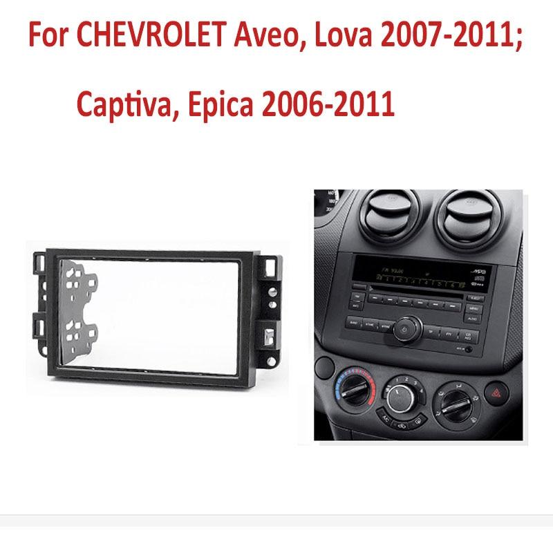 2 Din Car Radio Fascia For Chevrolet Aveo Lova Captiva Gentra Radio Stereo Panel Dash Mounting Installation Trim Kit Frame Bezel