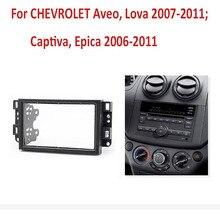 2 Дин Радио Фризовая для Chevrolet Aveo Lova Captiva Gentra стерео панель тире монтажа Установка отделка комплект рамки ободок