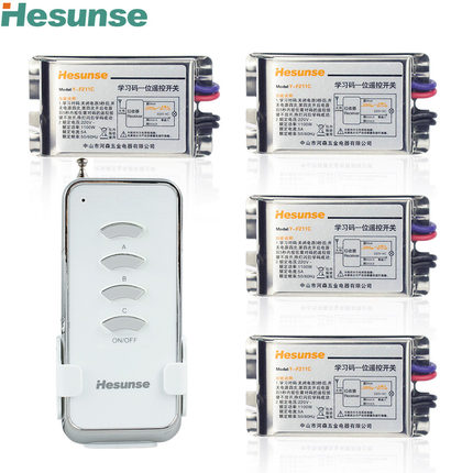Free shipping Y-F211C1N4 Hesunse 220V Four Ways Digital Wireless Remote Switch With 4 Metal Receivers 110V Could Customized free shipping y b22 2n1 220v two ways
