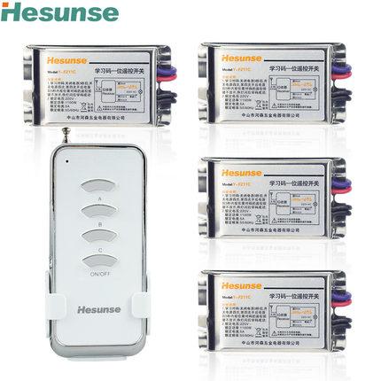 Y-F211C1N4 Hesunse 220V  Four Ways Digital Wireless Remote Switch With 4 Metal Receivers 110V Could Customized brooklyn calling n y c футболка