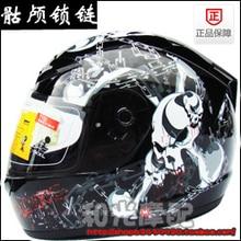 Шлемы мотоцикла бак t112 мотоциклетный шлем цепи анти-туман линзы глушитель шарф внедорожных helet