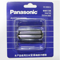Free Shipping Razor blade for Panasonic shavers nets foil replacement head ES-RW30 GW-P9