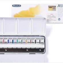 12 Цветов пигмент одноцветное кисти для акварели торт набор красок акварель набор краски товары для рукоделия половину кастрюли студент рисунок с помощью