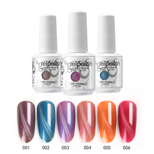 New Gel Seal Jacket Enhanced Cat Eye Series Aurora Lasting Multi-Color Valentines Day Delicate Polished Luxury Paint