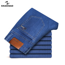 Straight Jeans Stretch Men's Thin Large-Size New-Fashion Cotton Soft Comfortable Section