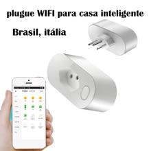 Exuanfa умный дом умный пульт дистанционного управления продукты Wi-Fi Smart регуляция ряд вилка бразильский датчик штекер для Бразилии Швейцария