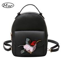 Луна дерева Для женщин мини-рюкзак из искусственной кожи 2017 новые вышитые птицы рюкзак для подростка Обувь для девочек двойной Сумка Back Pack