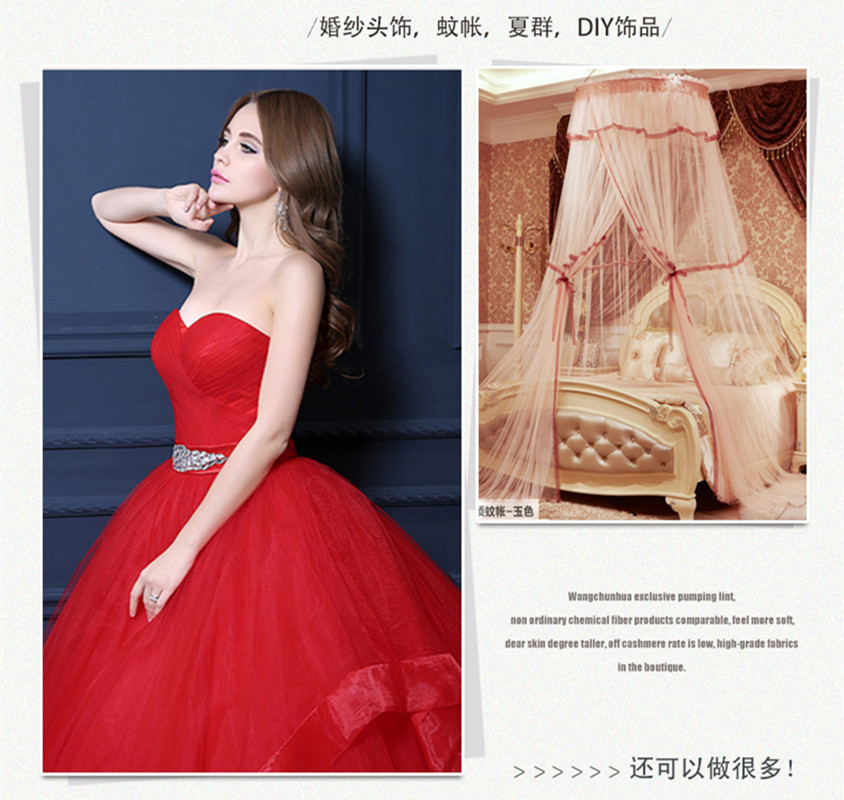 100x160 Cm Zachte Mesh Stof Gaas Diy Dress Gordijn Wedding Deco