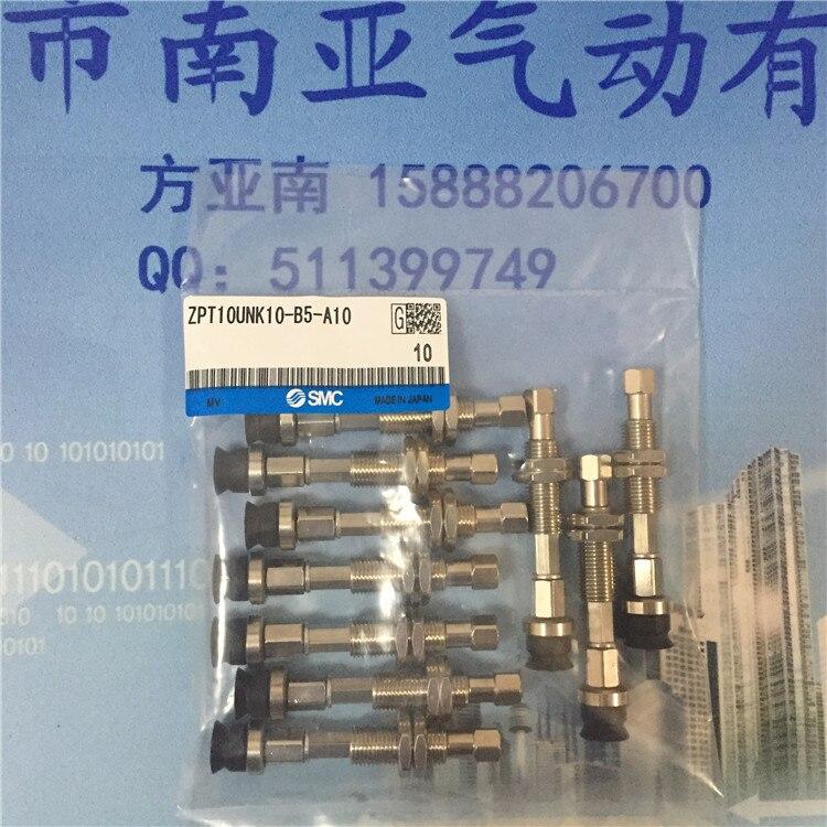 ZPT10UNK10-B5-A10 SMC vacuum chuck pneumatic component Vacuum component suction cup ZPT series clark linde jungheinrich still keygen 2014