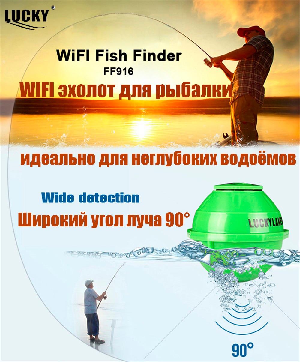 m profundidade 45 m recarregável android ios com extensor wi-fi