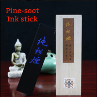 Traditional Chinese Calligraphy Painting Pine Soot Ink Stick Painting Supply Stationary Chinese Paint