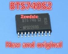 5PCS BTS740S2 SOP20 new original