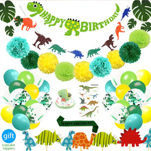 69 Pack Dinosaur Party Kids Birthday Baby Shower Bridal shower Supplies Little Dino Decorations Set