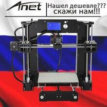 Дополнительные soplo сопла 3D Принтер Комплект Новый Prusa i3 RepRap Анет A6 A8/SD карты Пластик PLA подарки /экспресс-доставка из Москвы