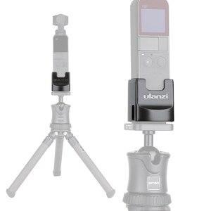 Image 2 - Ulanzi OP 2 Tripod Mount Adapter for DJI Osmo Pocket Accessories Handheld Gimbal Base w 1/4 Screw USB Type C Charging Port