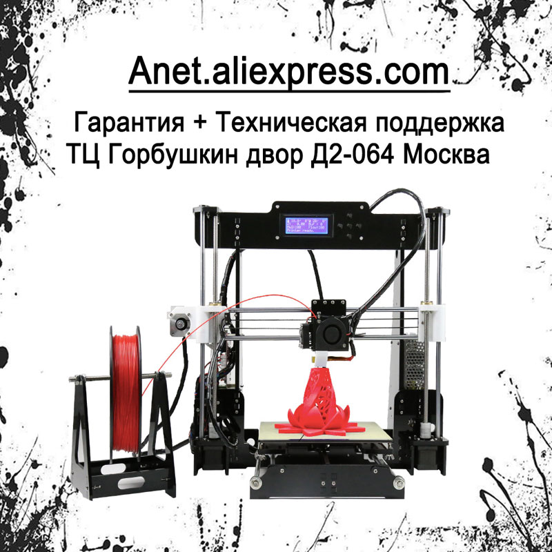 Anet A8 Prusa i3 reprap 3d printer Kit/ 8GB SD PLA plastic as gifts/ express shipping from Moscow Russian warehouse anet a8 3d printer high precision prusa i3 reprap 3d printer easy assemble diy kit pla abs filament 8gb sd card send from moscow