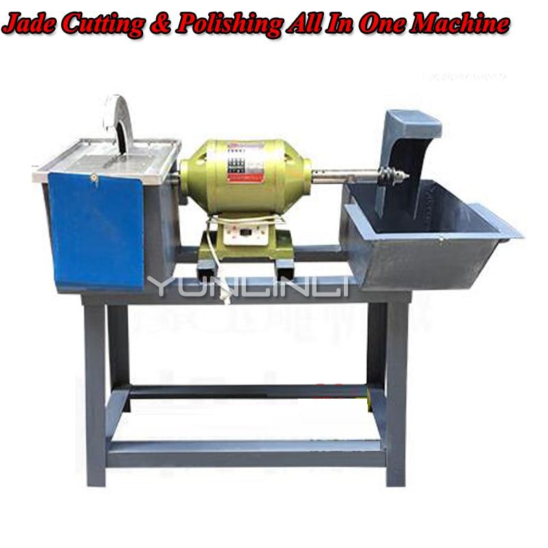 Multifunctional Jade Cutting & Polishing All In One Machine Jade Amber Cut Machine Jade Processing Equipment|Polishers| |  - title=