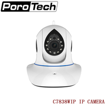 C7838WIP Wireless Security Network IP Camera WiFi Remote Surveillance 720P HD Indoor Pan Tilt Video Recording