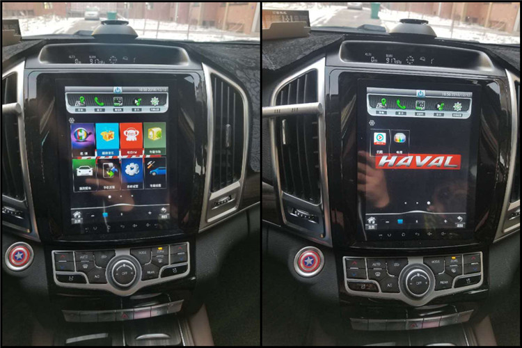 Video Player Car inch 1