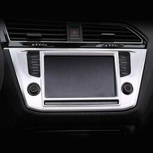 Интерьер автомобиля центральной консоли GPS Место крышка из нержавеющей стали для Volkswagen Tiguan L 2017