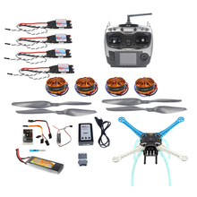 JMT DIY Drone Multicopter 500mm Multi-Rotor QQ Super Flight Controller with 700KV Motor 30A ESC 9CH Remote control