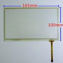 "Nuevo 7 "" Innolux at070tn92, at070tn93, AT070TN90 pantalla táctil digitalizador, panel 165 mm * 100 mm"