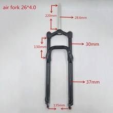 Fat Bicycle Fork 26*4.0 air fork Locking Suspension Forks Aluminium Alloy 135mm Spread for fat mountain bike стоимость
