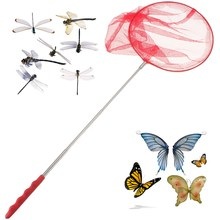 Kids Child Toys Extendable Butterfly Net Insect Bug Handle Pole Folding Fishing Net Tools Garden Stainless steel 40-68mm