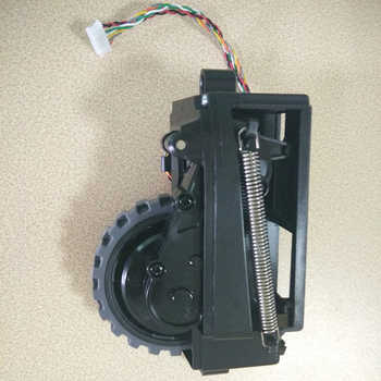 Original (Left+Right )wheel for ilife v7 ilife v7s ilife v7s pro robot Vacuum Cleaner Parts (Including wheel motors)