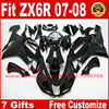 Hot Fairings For Kawasaki ZX6R Fairing Kits 2007 2008 All Glossy Black Plastic Bodywork Parts ZX