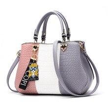Contrast Color Women Leather Handbags Shoulder Bag for Women 2019 Sac A Main Ladies Hand Bags Women Bag Leather Handbag Women цена и фото