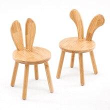 Домашняя мультяшная деревянная скамейка, креативное детское обеденное кресло, детское обучающее кресло с кроличьими ушками, маленький табурет