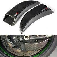 The motorcycle front brake carbon fiber cooler is suitable for S1000RR HP4 S1000R 13 18 s100XR R1 R6 RSV4 zx 10r ZX6R CBR100RR