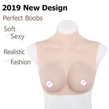 Ivita 人工シリコーンブレストフォーム b c カップ偽おっぱいエンハンサー胸女装女装トランスジェンダーのためのシーメールのドラッグクイーン