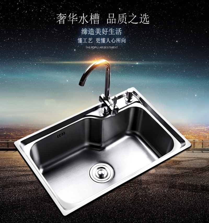 Sink single-slot kitchen sink thickening SUS304 stainless steel sink single sink package LU4254