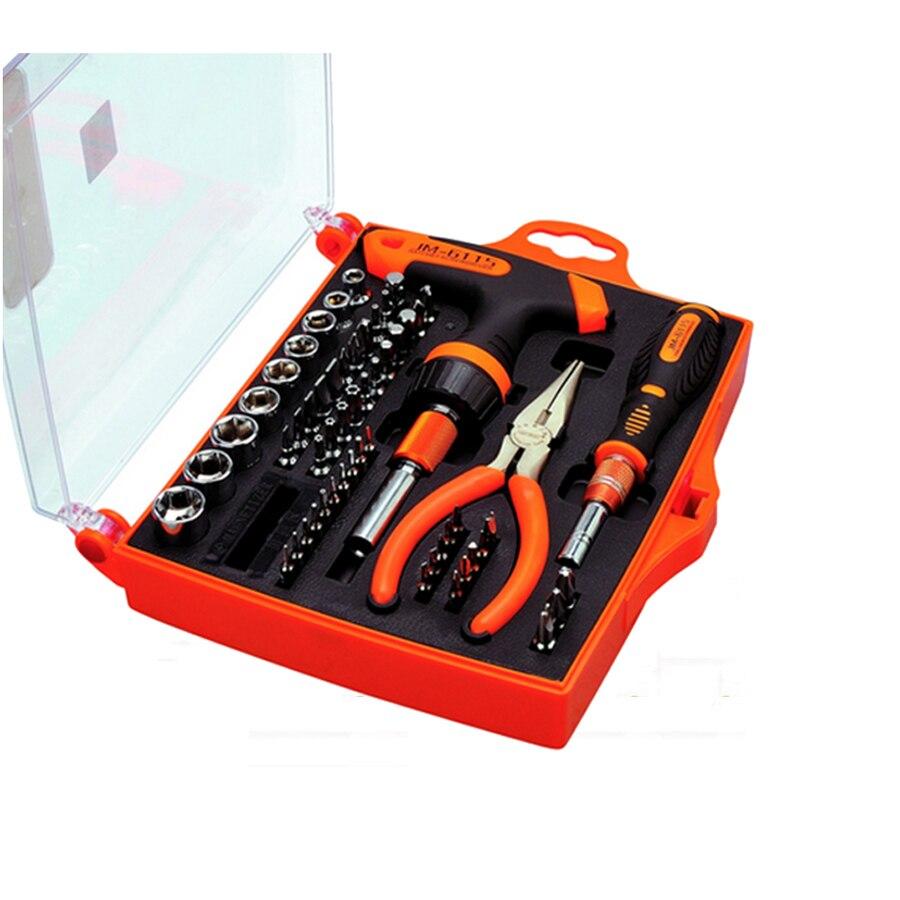 Precision T shaped ratchet screwdriver set with torx bits JM 6115 mobile phone repair tool home