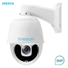 Inesun Outdoor PTZ IP Security Camera 2MP 5MP Super HD 30x Optical Zoom Video Surveillance Cam IR Night Vision Motion Detection