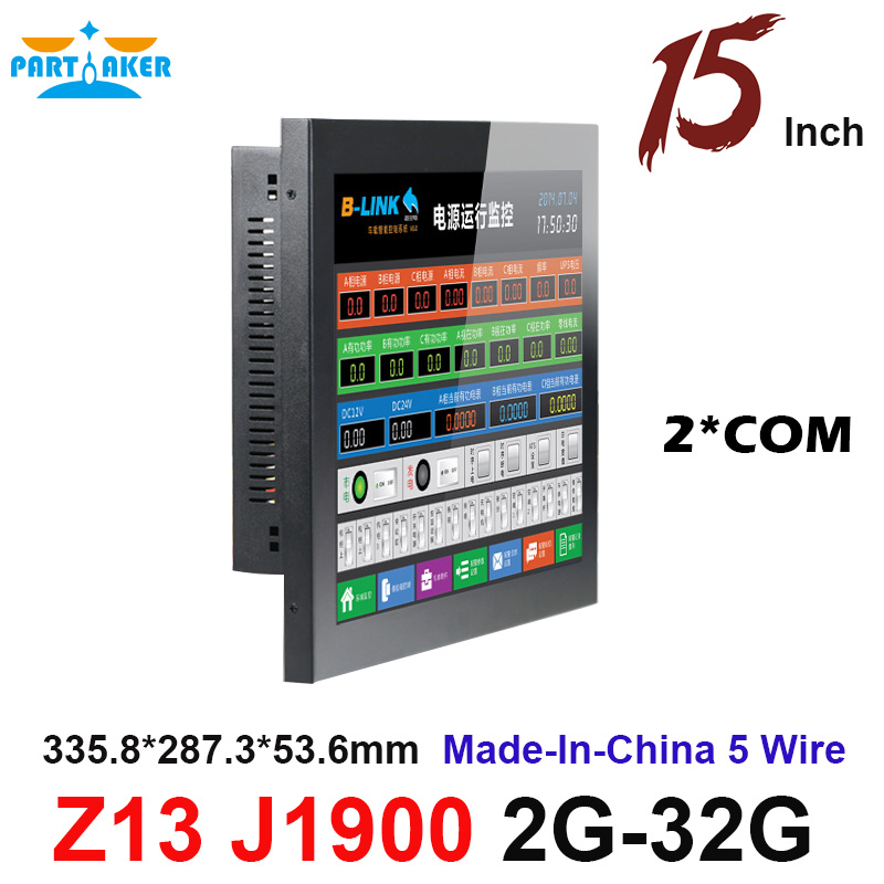 Partaker Elite Z13 15 Inch J1900 Quad Core 5 Wire Resistive Fanless Industrial Touch Screen Computer With 2 RS232