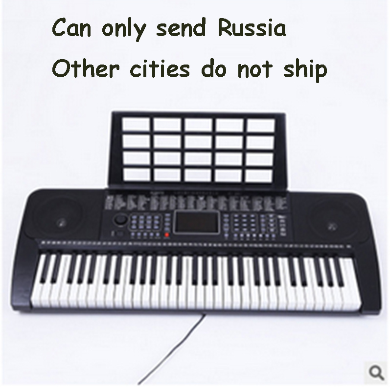 New rhyme 207 keyboard 61 key anti-piano keys MP3 player adult children's professional playing piano lounge mp3