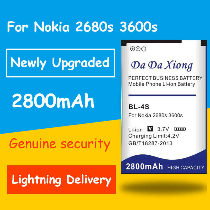 Brand New 2800mAh BL 4S BL-4S BL4S Li-ion Phone Battery for Nokia 2680s/3600s/7610s/6208c/X3-02/7100s/7020 etc Mobile Phones