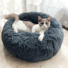 Warm Fleece Dog Bed 4 Sizes Round Pet Lounger Cushion For Small Medium Large Dogs & Cat Winter Dog Kennel Puppy Mat Pet Bed new winter warm dog round bed soft fleece kennel for puppy pet top quality lounger cushion for small medium large dogs