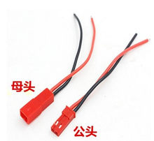 20 pares 150mm JST macho hembra conector cable de enchufe para RC ESC LIPO batería helicóptero DIY FPV Drone Quadcopter(China)