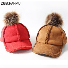 Casual Winter Suede Baseball Cap Children Faux Fur Pompom Ball Felt Cap Girl Lady Adjustable Snapback Hat  Apparel Accessories цена 2017