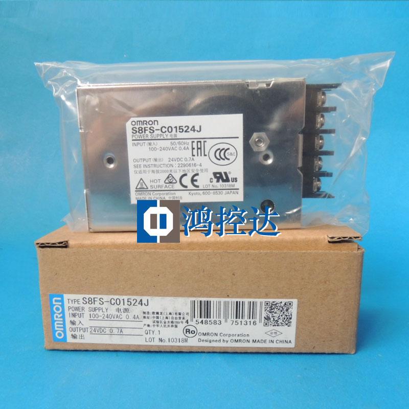 New original Omron/ switching Power supply S8FS-C01524JNew original Omron/ switching Power supply S8FS-C01524J