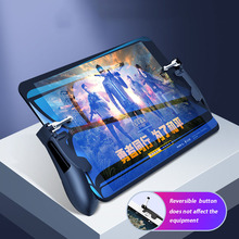 H7 Mobile Game fire Button with handle for tablet ipad