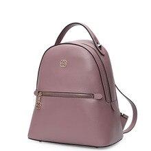 Мода новый рюкзак женская обувь из натуральной кожи сумка женская корейская мода Дорожная сумка большая емкость женские рюкзаки