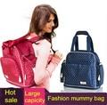 Free shipping!Plus liter capacity multifunction Mummy baby nappy  bag shoulder diagonal backpack computer bag