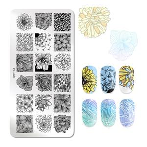 Image 5 - PICT אתה נייל Stamping צלחות מלבן צורת פרח סדרת נירוסטה נייל ארט סטנסילים כלים J001