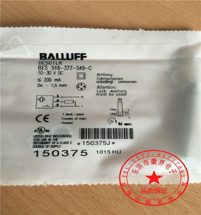 Датчик приближения BES 516-377-S49-C BES 516-377-G-E5-C-S49 Balluff, новый высококачественный датчик приближения